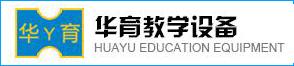 杭州华育教学设备有限公司