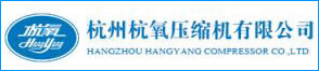 杭州杭氧压缩机有限公司