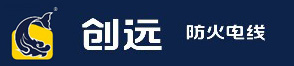 浙江创远新材有限公司