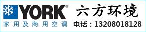 杭州六方环境科技有限公司