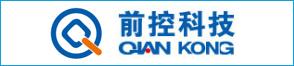 杭州前控科技有限公司