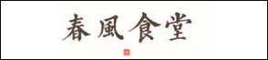 杭州颐乐酒店有限公司