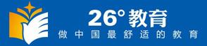 杭州二十六度培训学校有限公司